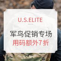 促销活动: U.S.ELITE ARC'TERYX LEAF 军鸟 户外服饰 双11促销专场