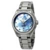 OMEGA 欧米茄 Seamaster Aqua Terra Lavender 23115342057002 女士机械腕表 $6495(约44742.11元)