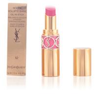 双十一预告:YSL 圣罗兰 莹亮纯魅唇膏 圆管 4.5g #52-trapèze pink