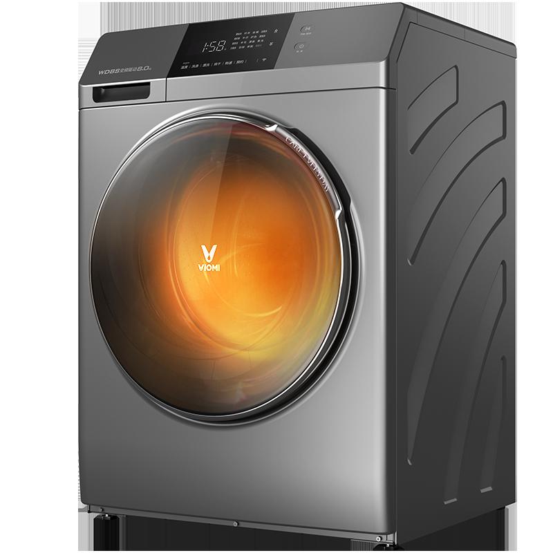 VIOMI 云米 WD8S 8公斤 洗烘一体机