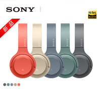 SONY 索尼 WH-H800 无线蓝牙耳机 (通用、动圈、头戴式、18Ω、灰黑)