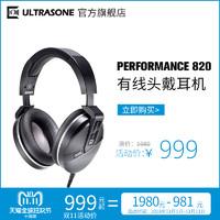 ULTRASONE 极致 Performance820 头戴式监听耳机