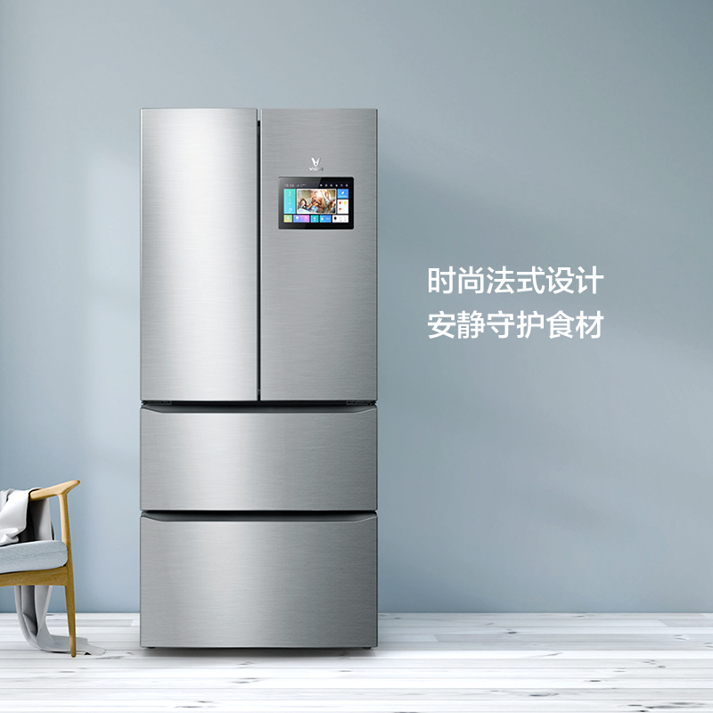 VIOMI  云米 BCD-462WMBA   法式多门冰箱  462L