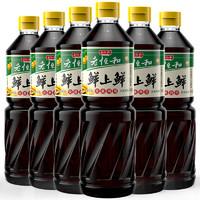 老恒和 鲜上鲜酱油 1000ml*6瓶