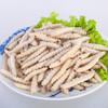 宝瑶 新鲜竹虫 竹节虫 500g 90元