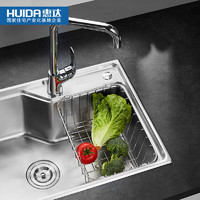 HUIDA 惠达 9605 水槽