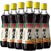 老恒和 鲜上鲜酱油特级生抽 500ml*6瓶