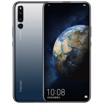 Honor 荣耀 Magic 2 全网通智能手机 6GB+128GB