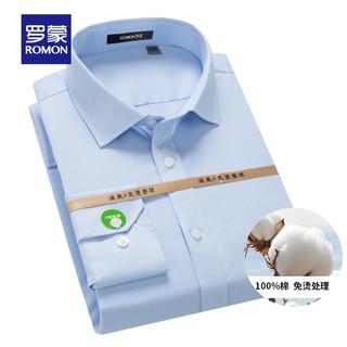 ROMON 罗蒙 3C73387 男士纯棉格纹长袖衬衫