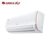 GREE 格力 宁炫 KFR-35GW/NhDdB3 1.5匹 变频冷暖 壁挂式空调