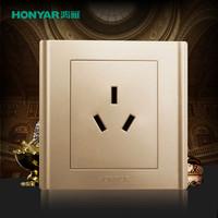 HONYAR 鸿雁 香槟金16A空调专用插座
