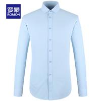 ROMON 罗蒙 6C73475 男士休闲纯色长袖衬衫