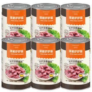 多格萨萨蜜 宠物 牛肉狗罐头 375g*6罐 *2件
