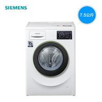 SIEMENS 西门子 WM10L2600W 7.5KG 滚筒洗衣机