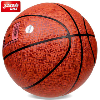 DHS 红双喜 FB004 室内外用PU七号篮球