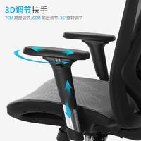 Sihoo西昊人体工学电脑椅 家用简约办公椅电竞椅旋转椅 透气网椅