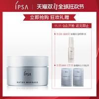 日常护肤产品:颜值和名字成对比的IPSA 流金水