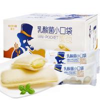 豪士 乳酸菌酸奶口袋面包 680g*2箱 *2件