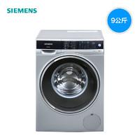 SIEMENS 西门子 WM14U7680W 9KG 变频滚筒洗衣机