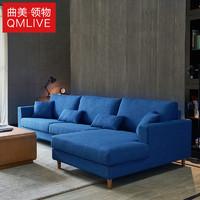 QM 曲美家居 实木框架可拆洗布艺沙发