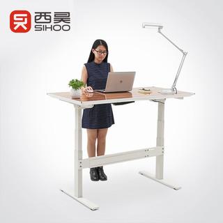 SIHOO 西昊 电动升降办公桌 (品质奢华型)