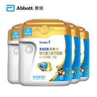 Abbott 雅培 亲体 婴儿奶粉2段 950g(6-12个月)