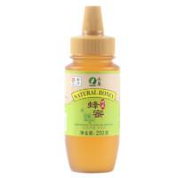 山萃 纯正蜂蜜 250g*3瓶