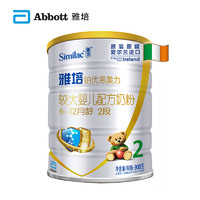 Abbott 雅培 金装喜康力 婴儿奶粉 900g(6-12个月)