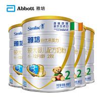 Abbott 雅培 金装喜康宝 婴儿奶粉2段 900*4罐(6-12个月)