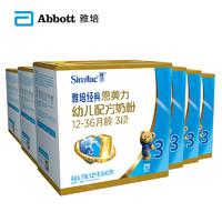 Abbott 雅培 雅培亲体 婴儿奶粉3段 (12-36个月)