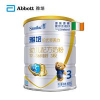 Abbott 雅培 金装喜康力 婴儿奶粉 3段 900g(12-36个月)