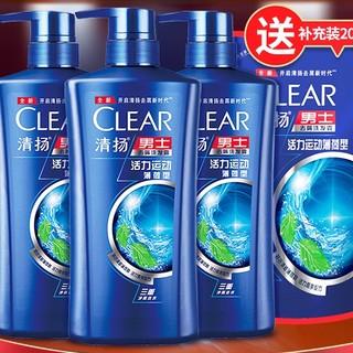 CLEAR 清扬 活力运动薄荷型 洗发露 共2400ml(500ml*4+200ml*2)