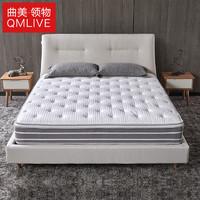 QM 曲美家居  美心pro M1 床垫 (品质奢华型、1800x2000mm)