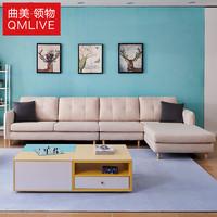 QM 曲美家居 QMLW0017-S20 大户型实木框架可拆洗布艺沙发