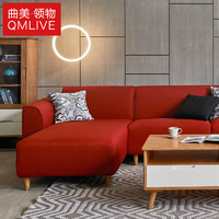 QM 曲美家居  QMLW0015-S13 现代简约布艺沙发组合