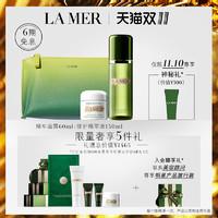 LA MER 海蓝之谜 保湿修护套装(面霜60ml+精萃液150ml)