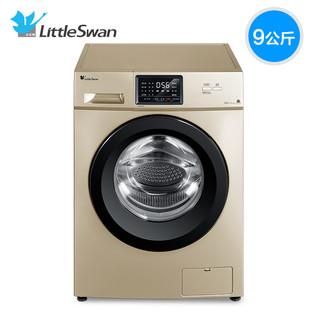 LittleSwan 小天鹅 TG90V21DG5 9公斤 滚筒洗衣机