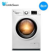 LittleSwan 小天鹅 TD80V160WD 8公斤 洗烘一体机