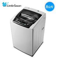 LittleSwan 小天鹅 TB80V21D 8公斤 波轮洗衣机