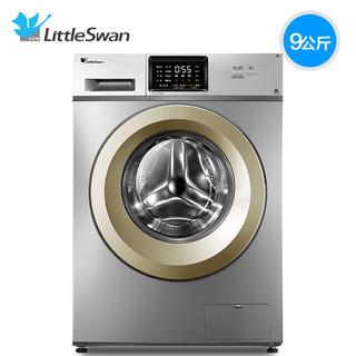 LittleSwan 小天鹅 TG90-14610WDXS 9公斤 滚筒洗衣机