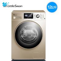 LittleSwan 小天鹅 TG120VT718WDG7 12公斤 滚筒洗衣机