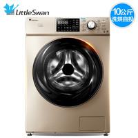 LittleSwan 小天鹅 TD100-1616WMIDG 10KG 洗干一体机