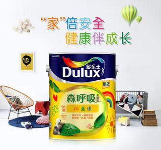 Dulux 多乐士 A8106 水漆涂料 (15L)