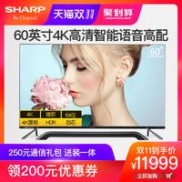 Sharp/夏普 LCD-60SU870A 60英寸4K高清智能网络平板液晶电视机55
