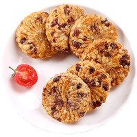 健元堂 薏米红豆燕麦全麦饼干 450g *2件