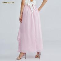 MISS SIXTY 682KJ0530000 荷叶边开衩高腰半身裙