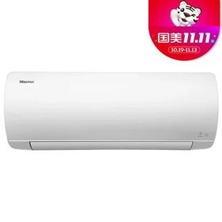 Hisense 海信 KFR-26GW/EF21A2(1N02) 大1匹 壁挂式空调