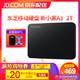 东芝(TOSHIBA) 移动硬盘2t 高速USB3.0可加密硬盘2TB 2.5英寸 新小黑A3系列 469元