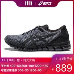ASICS亚瑟士 透气缓冲跑步鞋男运动鞋 GEL-QUANTUM 360 T840N-9001 黑色/白色/黑色 44