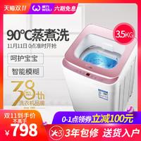 WEILI 威力 XQB35-1832A 3.5kg 波轮洗衣机